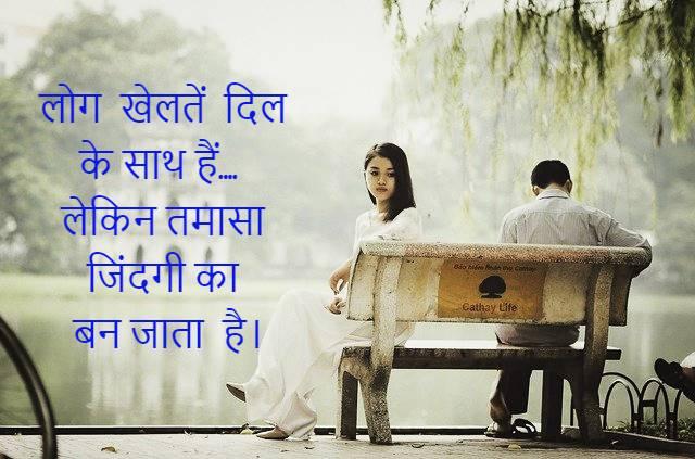 2-line-sad-shayari-hindi