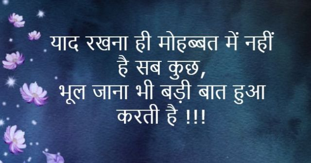 Two lines love Shayari in Hindi