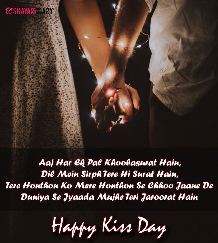 Happy Kiss Day, happy Kiss Day Status, Kiss Day Shayari, Kiss Day Status, Happy Kiss Day 2020, Kiss Day Shayari in Hindi, Kiss Quotes in Hindi, Happy kiss day shayari for gf, Kiss day whatsapp status, kiss day image, kiss day pic