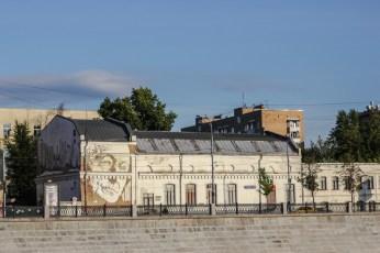 Hermann Hesse Relief an einem Haus, von einem portugiesischen Bildhauer geschaffenen. Außer der russischen Staatsbürgerschaft hat er aber nicht viel mit Russland zu tun