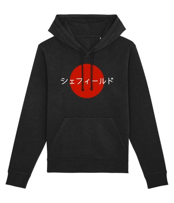Sheffield in Japanese Typography Hoodie, Black