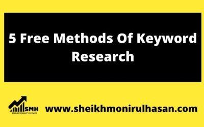 5 Free Methods Of Keyword Research