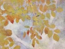 Layered Autumn. Kat Sloma