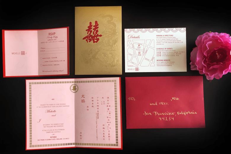 modern chinese wedding invitation