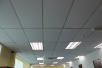 Office Ceiling Lights Price. office ceiling lights. office ...