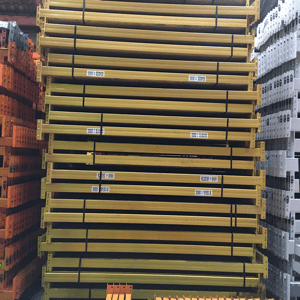 Used warehouse pallet racking
