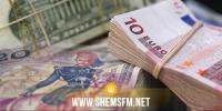 البنك المركزي: سعر صرف الدينار مقابل  الأورو أصبح 3،17