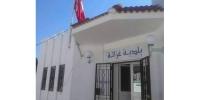 بنزرت: عدد من أعضاء مجلس بلدية غزالة يطالبون رئيسة البلدية بالإستقالة