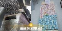 جندوبة: الإطاحة بشبكة لتهريب العملة