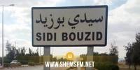 سيدي بوزيد: عملة وزارة التربية يهددون بالإضراب إذا لم تُصرف منحهم