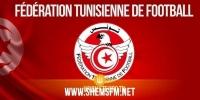 الرابطة 1 لكرة القدم: رسميا مقابلات الجولة الثالثة يومي 24 و25 سبتمبر