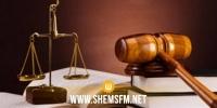 الكاف: إصدار قرار قضائي فوري بمنع توظيف الأطفال في الحملات الإنتخابية