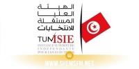منوبة: 12 مخالفة منذ انطلاق حملة الانتخابات التشريعية