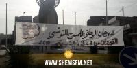 القيروان: غدا انطلاق الدورة الأولى للمهرجان الوطني للمسرح التونسي