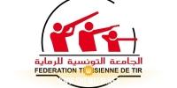 العنوان : تونس تنظم البطولة العربية للرماية