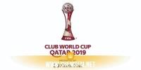 بدأ العد التنازلي لبطولة كأس العالم للأندية