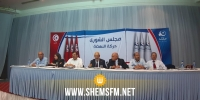 شورى النهضة: الى حد اللحظة رئيس الحكومة المقبلة سيكون من داخل حركة