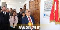 وزير العدل يدشّن المقر الجديد للمحكمة الابتدائية بنابل