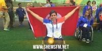 هنية العايدي تهدي تونس أول ترشح في ألعاب القوى للألعاب البارالمبية طوكيو 2020