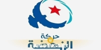 نشرت إشاعة وفاته: النهضة تعتذر لمحمد الناصر وعائلته