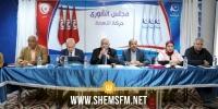 الهاروني: النهضة ترفض إعادة الانتخابات التشريعية ..ومستعدة للتفاوض مع مختلف الأطراف