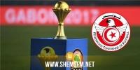 تصفيات كأس إفريقيا الكاميرون 2021: المنتخب الوطني يستهل التحضيرات والإصابة تحرم السليتي من خوض لقائي ليبيا وغينيا الاستوائية