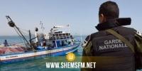 ضبط 12 شخصا بميناء حلق الوادي من أجل اجتياز الحدود البحرية خلسة