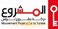 حركة مشروع تونس تدعو رئاسة الجمهورية