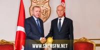أحزاب سياسية تونسية تعبّر عن توجسها من زيارة أردوغان إلى تونس