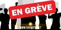 8و9 جانفي 2020: إضراب جهوي في قطاع عملة التربية بصفاقس