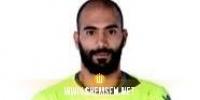 كرة يد: الحارس محمد صفر  ينتقل للغرافة القطري