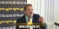 المكي: سنستعمل كل الوسائل لمراقبة التونسيين العائدين من الخارج في الحجر الذاتي