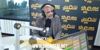الحامدي: وزارة التربية ستقدم خطة لتسوية وضعية كافة أشكال التشغيل الهشة