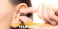 سوسة: شبكة لبيع سماعات ذكية للغش في امتحانات الباكالوريا ب 450 ديناراً