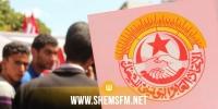 إتحاد الشغل يعقد هيئته الإدارية الوطنية في صفاقس