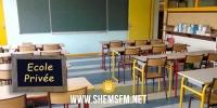 جندوبة: سحب تراخيص ثلاث مدارس ابتدائية خاصة