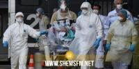 فرنسا: وفيات كورونا تقترب من 30 ألفا