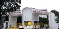 سوسة: فرار موقوف من قسم الاستعجالي بمستشفى فرحات حشاد