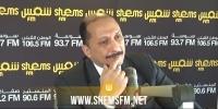 إعفاء عدد من المسؤولين: محمد عبو يؤكد وُجود مُغالطات ويوضّح