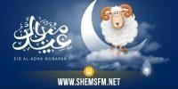 ديوان الإفتاء: عيد الأضحى يوم الجمعة  31 جويلية 2020