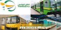 بعد فشل الجلسة الصلحية: غدا توقف وسائل النقل بتونس من 04:00 إلى 06:00