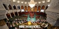 لائحتا سحب الثقة من رئيس البرلمان ورئيس الحكومة على طاولة مكتب البرلمان
