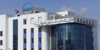 سيدي بوزيد: نقابة الصوناد تطالب بحماية الأعوان وتُهدد بالتصعيد