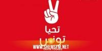 بينهم سنية بالشيخ: تحيا تونس ترشح 5 شخصيات لرئاسة الحكومة