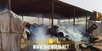 سليانة: وفاة طفل حرقا بمخزن للأعلاف