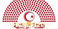 الكتلة الوطنية تقدم 4 أسماء لتولي رئاسة الحكومة