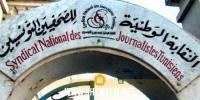 اعتبرت سجنه فضيحة قضائية: نقابة الصحفيين تطالب بإطلاق سراح توفيق بن بريك فورا