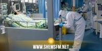 كورونا: 26 مصابا تحت التنفس الإصطناعي