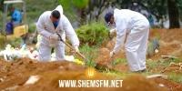 منوبة: 4 وفيات و45 إصابة جديدة بفيروس كورونا