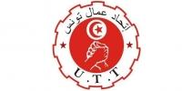 اتحاد عمال تونس يدعو إلى التسريع بالإصلاحات من أجل دفع النمو ورفع وتيرة التنمية بالجهات الداخلية